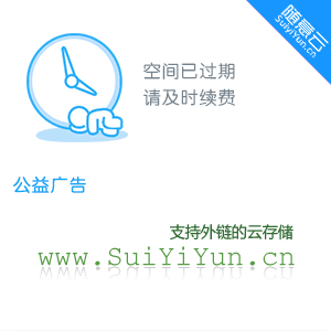 http://v2.freep.cn/p.aspx?u=v20_v2_tb_0811100112419651_179527.jpg